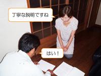 sekou_nagare_img03