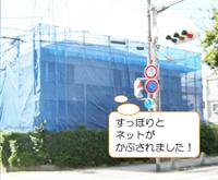 sekou_nagare_img09