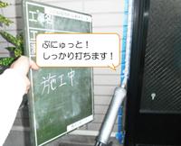 sekou_nagare_img12