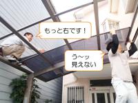 sekou_nagare_img20