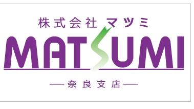 提出原稿-株式会社-マツミ-奈良支店-徳永-様-3月16日